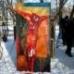 Акция протеста *Холсты на снегу*