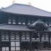 Todaiji